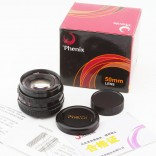 Phenix 50mm F1.7 manual focus lens Nikon systeem camera