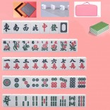 4 in 1 20mm Top-quality Mini Traveling Mahjong Portable Acrylic Majiang Set